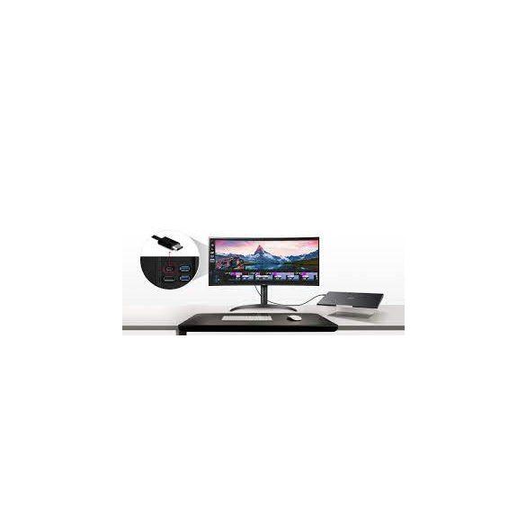"LG 34WP85C-B 34"" Ívelt UltraWide™ QHD USB Type-C monitor"